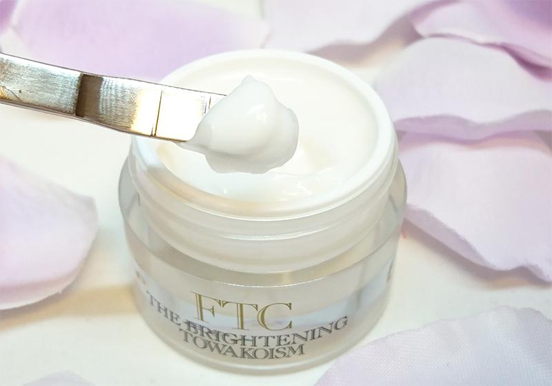 FTCブライトニング美容クリーム
